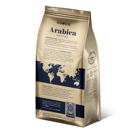 Кофе молотый Veronese Arabica 250 г