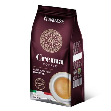 Кофе молотый Veronese Crema 250 г