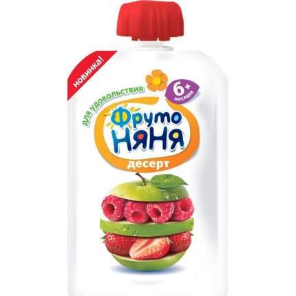 Пюре фруктовое ФрутоНяня Десерт из яблок, малины и клубники с 7 мес. 90 г