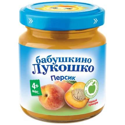 Пюре фруктовое Бабушкино Лукошко Персик с 4 мес. 100 г