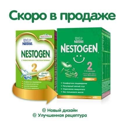 Молочная смесь Nestogen 2 от 6 до 12 мес. 700 г