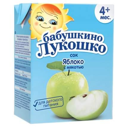 Сок Бабушкино Лукошко Яблоко c 4 месяцев 200 мл