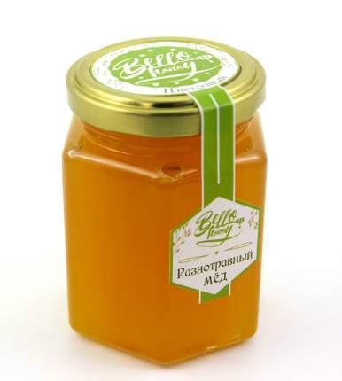 Мёд разнотравный BelloHoney, 300г