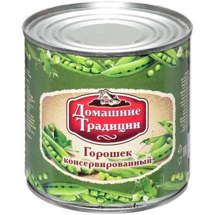 Горошек Домашние традиции зеленый сорт 1 400 г