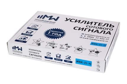 Усилитель репитер сотового сигнала 2100 МГц 3G MediaWave в комплекте MWK-21-N до 1000 м2