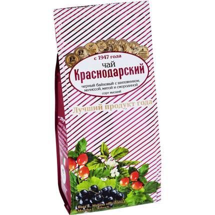 Чай Краснодарский черный байховый шиповник, мелисса, мята, смородина 100 г