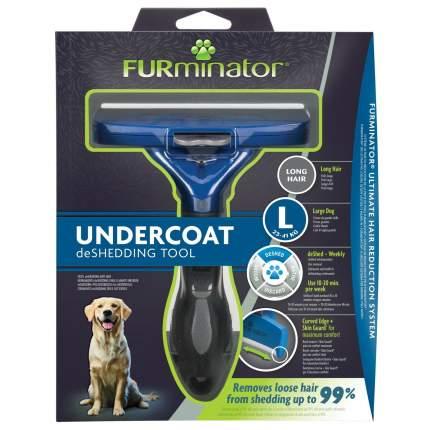 Фурминатор для собак FURminator® Long Hair L, для длинношерстных крупных пород, синий