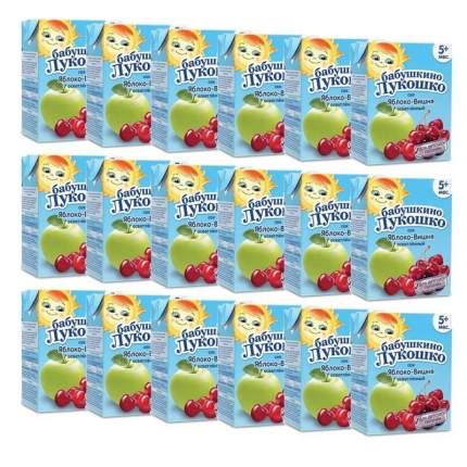 Сок Бабушкино Лукошко яблоко вишня осветленный с 5 мес 200 мл набор из 18 штук