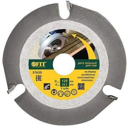 Пильный диск по дереву, 3 зуба, 125 мм FIT 37635