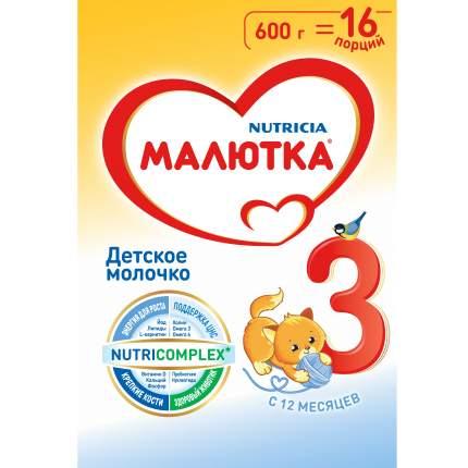 Молочная смесь Малютка Nutricia 3 от года 600 г