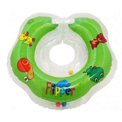 FLIPPER Круг на шею для купания малышей ЗЕЛЕНЫЙ FL001-G
