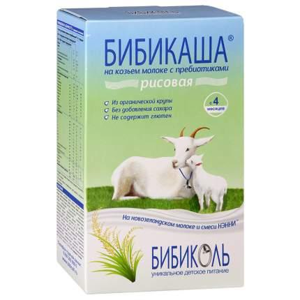 Каша молочная Бибиколь Рисовая на козьем молоке с 4 мес. 200 г