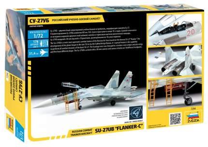 Модель сборная Самолет Су-27УБ 7294з