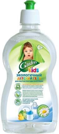 """Гель для мытья посуды и игрушек Garden """"Kids"""", детский. с экстрактом ромашки, 500 мл"""