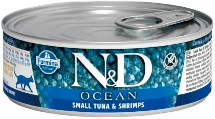 Консервы для кошек Farmina N&D Ocean, беззерновые, с тунцом и креветками, 12шт по 80г