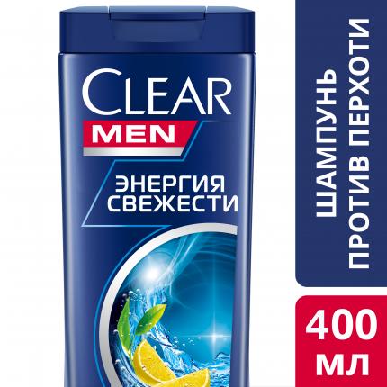 Шампунь Clear Энергия свежести от перхоти 400 мл