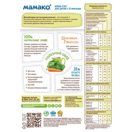 Суп Мамако Овощной из шпината на козьем молоке с 8 мес. 150 г