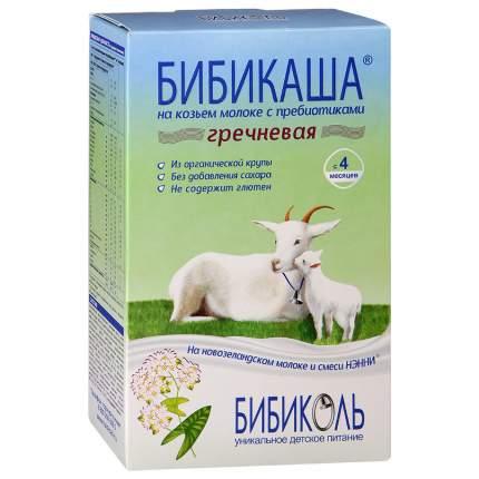 Каша молочная Бибиколь Гречневая на козьем молоке с 4 мес. 200 г