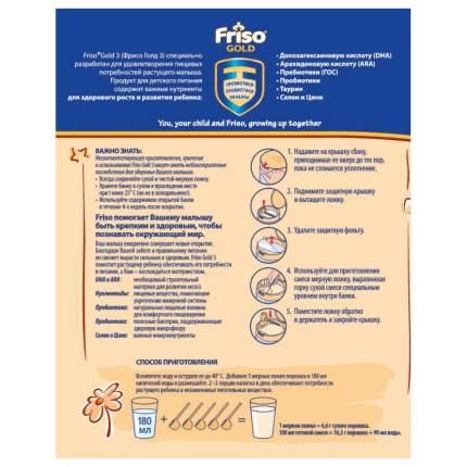 Молочная смесь Friso Gold 3 от года 400 г