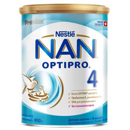 Молочная смесь NAN Optipro 4 от 18 мес. 800 г