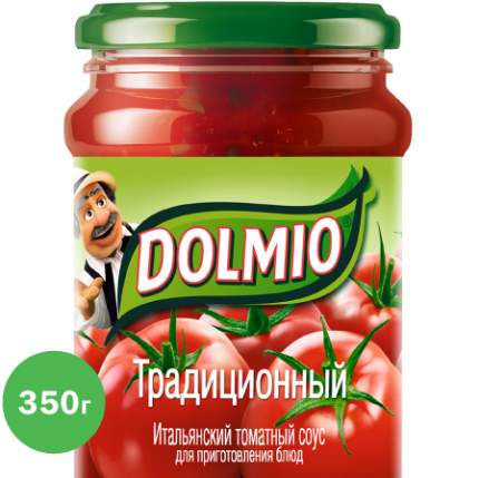 Итальянский томатный соус  Dolmio для приготовления блюд традиционный 350 г
