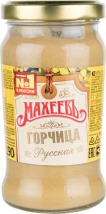 Горчица Махеевъ русская 190 г