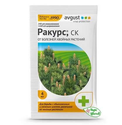Средство защиты растений от болезней Avgust 212059 Ракурс 4 мл