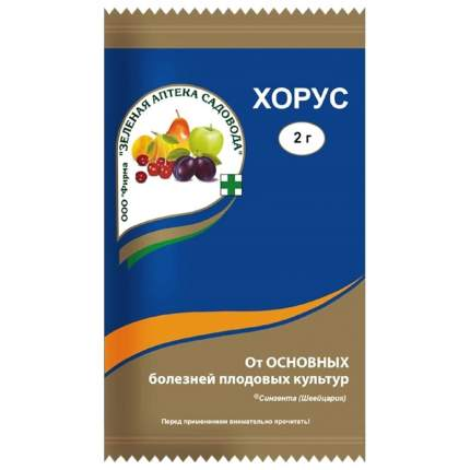 Средство для защиты от коккомикоза монилиоза Зеленая аптека садовода Хорус 126042 2 г