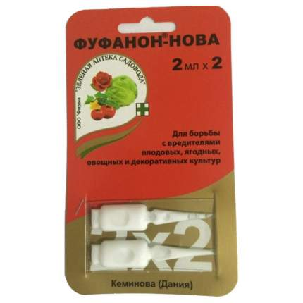 Средство для защиты от комплекса вредителей Зеленая аптека садовода Фуфанон-Нова 2х2 мл