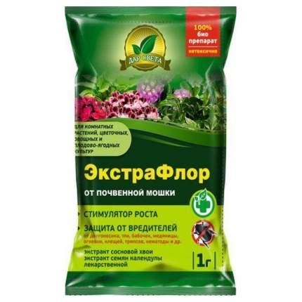 Средство для защиты от почвенной мошки Дар Света ЭкстраФлор 210316 1 г