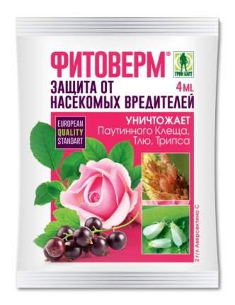 Средство защиты от вредителей Фитоверм Зеленая аптека садовода 4 мл
