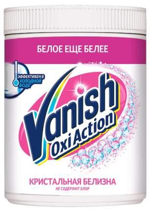 Пятновыводитель и отбеливатель для ткани Vanish Oxi Action 1 кг