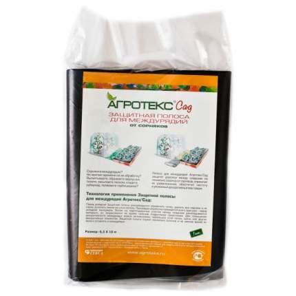 Защитная полоса для междурядьев от сорняков с УФ, 0,3х10 м Агротекс