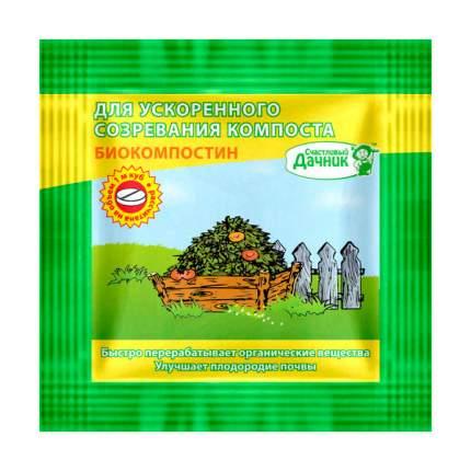 Биокомпостин для ускоренного созревания компоста, 1 таблетка Счастливый дачник