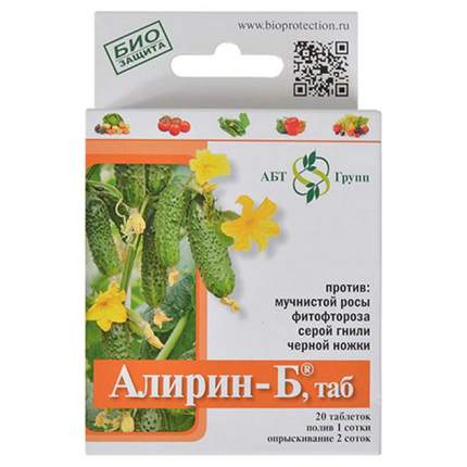 Средство защиты растений от болезней Агробиотехнология 52020 Алирин-Б Био 20 шт.