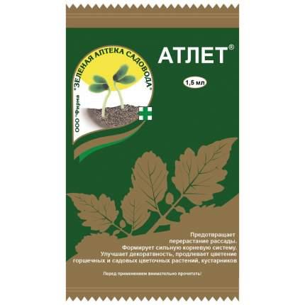 Фитогормон для корнеобразования Зеленая аптека садовода Атлет 51608 1,5 мл