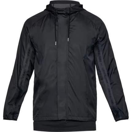 Куртка Under Armour SC30 Wind Hooded Full Zip Hooded, 001 черная, SM