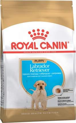 Сухой корм для щенков ROYAL CANIN Labrador Retriever Puppy, ретривер, лабрадор, 12кг