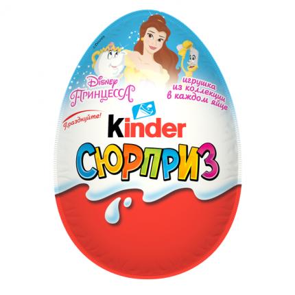 Яйцо Kinder Сюрприз из молочного шоколада с игрушкой Принцессы Дисней 20 г