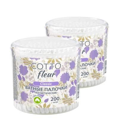 Ватные палочки №200 Cotto Fleur classic (в упаковке 2 штуки)