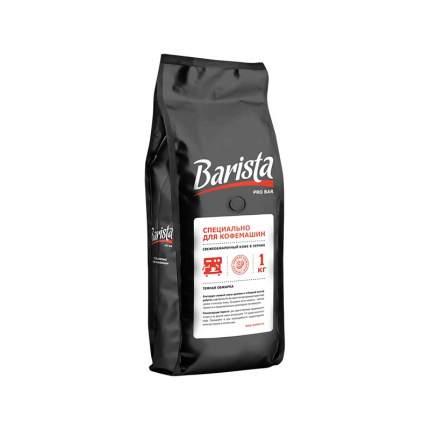 Кофе в зернах Barista pro Bar 500 г