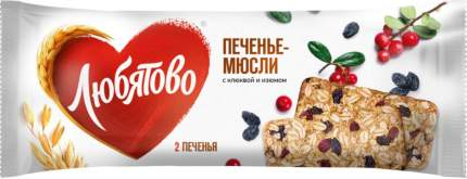Печенье-мюсли Любятово клюква и изюм 30 г 2 штуки