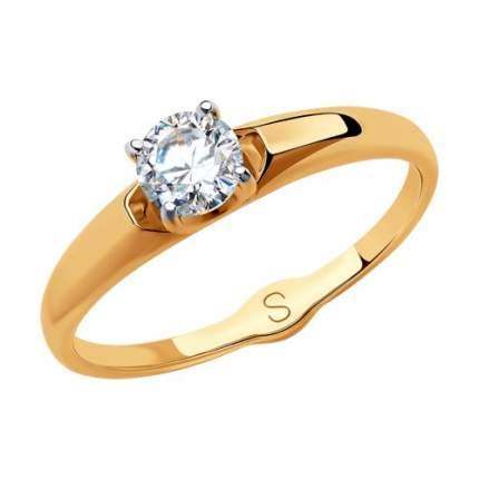 Кольцо женское SOKOLOV из золота со Swarovski Zirconia 81010429 р.18