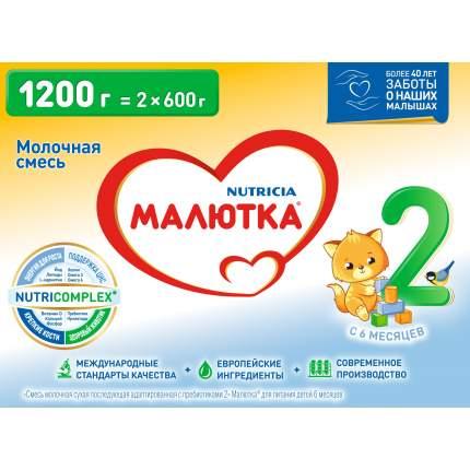Молочная смесь Малютка Nutricia 2 от 6 до 12 мес. 1200 г