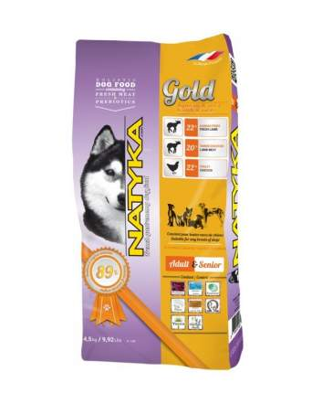 Корм полувлажный для собак NATYKA Gold Lamb & Rice Adult & Senior, ягненок и рис, 4,5кг