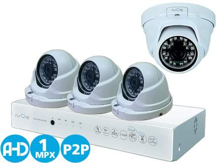 Комплект видеонаблюдения AHD на 4 камеры 1Mpx
