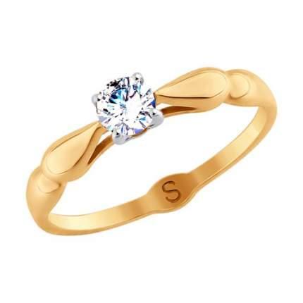 Кольцо женское SOKOLOV из золота со Swarovski Zirconia 81010363 р.18
