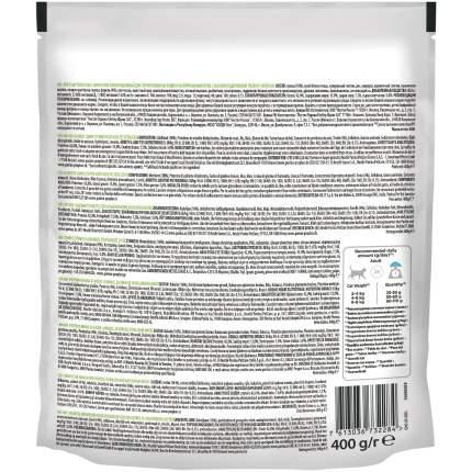 Сухой корм для кошек PRO PLAN Sterilised Adult, для стерилизованных, треска и форель 0,4кг
