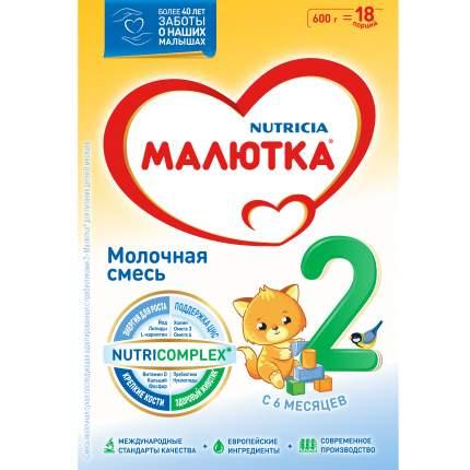 Молочная смесь Малютка Nutricia 2 от 6 до 12 мес. 600 г