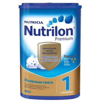 Молочная смесь Nutrilon Premium от 0 до 6 мес. 800 г